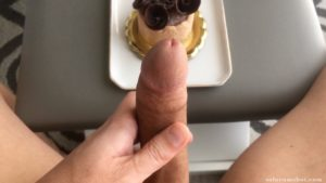 Solo POV jerk off